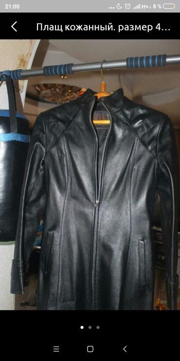 Верхняя женская одежда. плащ куртка пальто в Бишкек - фото 6
