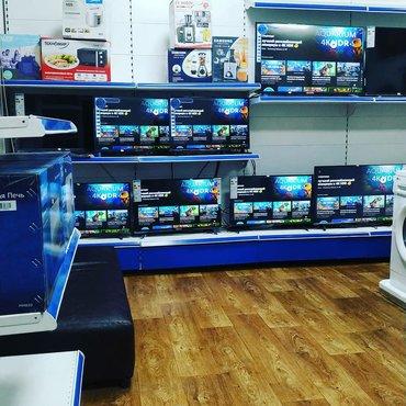 Телевизоры по складским ценам! Рассрочка без участия банка!!!Даем