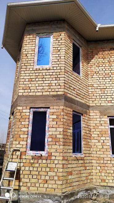Другие товары для дома в Кара-Суу: Пластиковые окна и двери, качественно, быстро