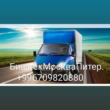 Работа - Военно-Антоновка: Водители такси