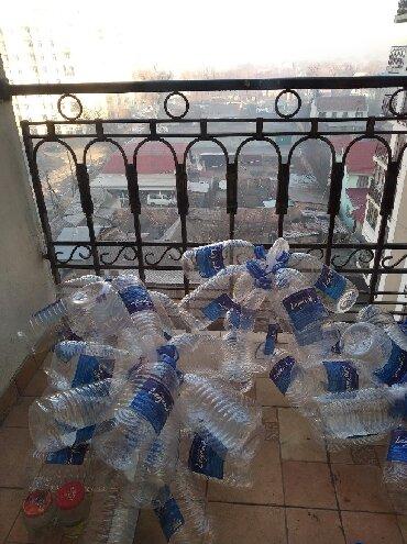 5ти литровые баклажки из под воды легенда. Чистые. По продаем в Бишкек