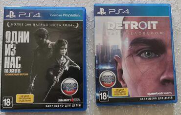 PS4 (Sony Playstation 4) Azərbaycanda: Detroit və Один из Нас oyunları hərəsi 50 manat. Ikisinide almaq