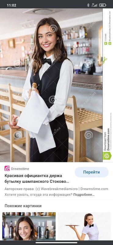 Официант. До 1 года опыта. 6/1
