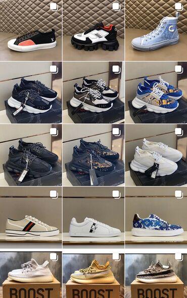 Обувь и одежда Реплики люкс и премиум качества под заказ15-18 дней