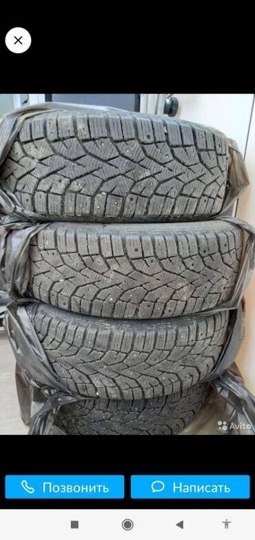 Автозапчасти и аксессуары - Токмок: 14.70.195 шины 2шт летний с диском, состояние отличное