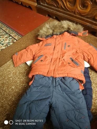 Детский мир - Кок-Ой: Жаны торолгон балага3 адан жогорку балдарга и бир жаштан чон