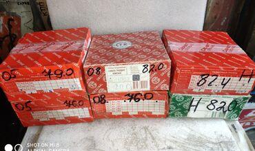 ваз центр бишкек in Кыргызстан   ВАЗ (ЛАДА): Запчасти на Жигули Поршня любого размера Производство Россия