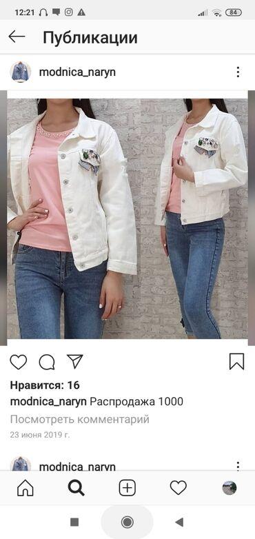 Мужская одежда - Нарын: Продоются брюки отдаю по низким ценам по 666