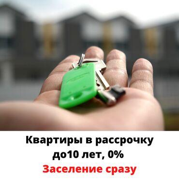xiaomi mi note 10 цена в бишкеке в Кыргызстан: Продается квартира: 10 комнат, 1000 кв. м