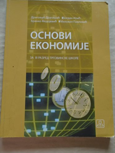 Osnovi ekonomije, udzbenik za treći razred trgovinske škole, Zavod - Belgrade