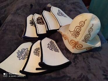 Головные уборы - Кыргызстан: Продаю калпаки новые, в хорошем качестве. 2 большие и 13 среднего разм