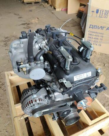 Автозапчасти - Бишкек: Двигатель ЗМЗ 409 - инжектор - ГазельКомпания ЗилГрузовик рада
