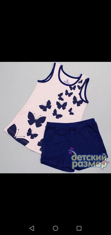 Детские пижамы  Производство Турция  Бренд # baykar