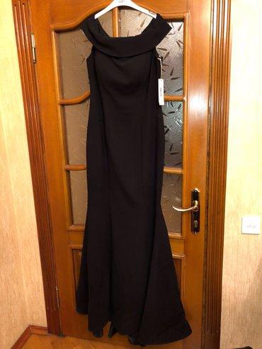 Kürdəmir şəhərində Элегантное платье модель рыбка со шлейфом новое 42 размер