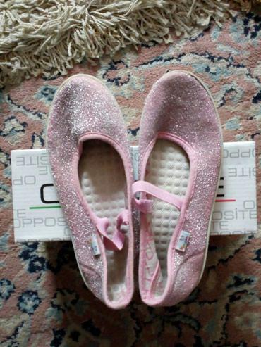 Dečije Cipele i Čizme | Vrbas: Baletanke broj 32 očuvane