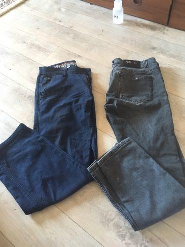 размеры мужской одежды россия в Кыргызстан: За все 400 Мужские брюки размер 32