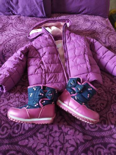 Состояние курточки и Аляски( размер 23) идеальное подойдёт на девочку