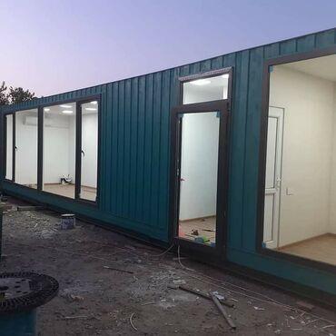 - Azərbaycan: Konteyner  Demir konteynerlerden ofislerin yıgılması