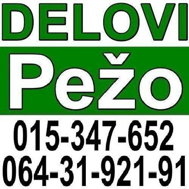 Delovi - Srbija: Pežo razni DELOVI za Peugeot polovni i novi . Polovni delovi i novi