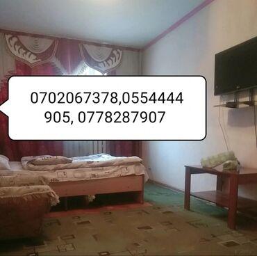 даром животные в Кыргызстан: Гостиница!!! От простых до люкс ;Почасовые, Ночные, Дневные,Суточные1