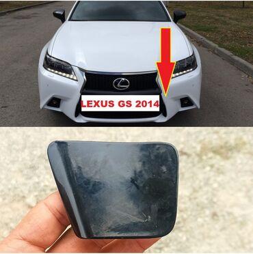 Буксировочная заглушка от Lexus GS 2014