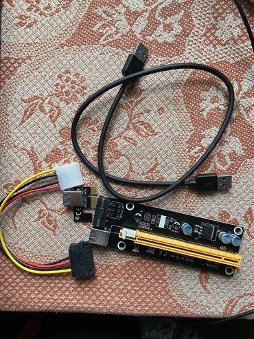 Продаю (видеокарту)разветвитель для видео карты с выходом на молекс  П