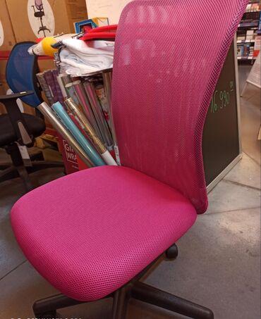 Potpuno nove kancelarijske - radne stolice sa mrezastim naslonom i