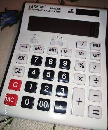 Продаю новый калькулятор!!! Покупала для работы, не понадобился, даже