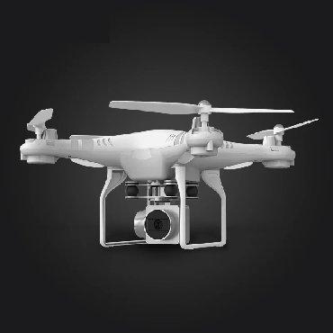 Дрон, квадракоптер с камерой, WiFi купить Дрон, квадракоптер с