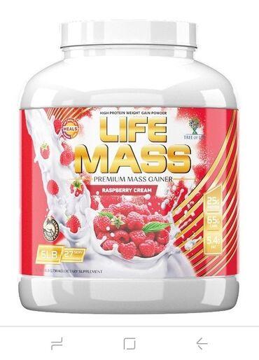 Гейнер Life Mass для набора веса, от Американской компании 6 LB