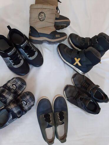 Вещи на 6-7лет рост 125см. Обувь размер 34. Покупали в магазине