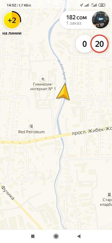 Продам - Бишкек: Продам 4 соток Для бизнеса от собственника