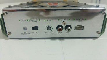 Ενισχυτής αυτοκινήτου 2-κάναλος hp audio hpx502a 300w w-channel super