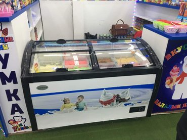 0555085392!Витринные морозилки! Производство Россия, Китай! Можно купи в Бишкек