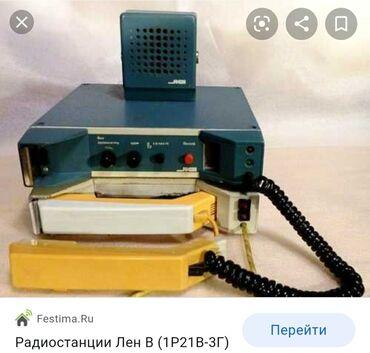 купить приус в бишкеке в Кыргызстан: Куплю дорого приборы ссср генераторы сигналов, осцеогрофы, измеритель