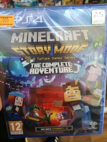 Bakı şəhərində Minecraft story mode the complete adventure