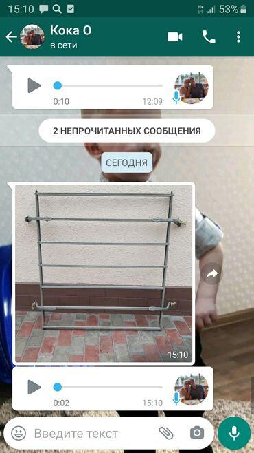 Автобагажник на жигули, москвич