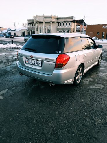 Subaru Legacy в Тюп