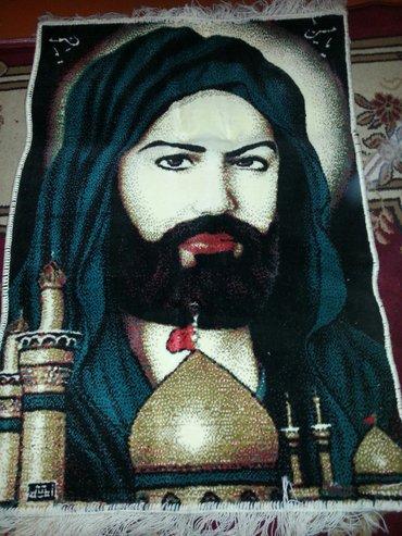 Bakı şəhərində Xalca qalindi tezedi irandan gelmedi. 1-0. 5di olcusu. Qiymeti sondur.