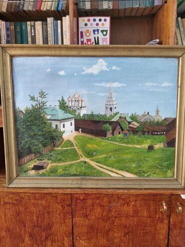 Продаю картину неизвестного художника 19 века, цена договорная