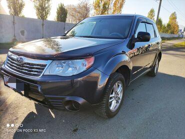 prodaju forester в Кыргызстан: Subaru Forester 2.5 л. 2009   122500 км