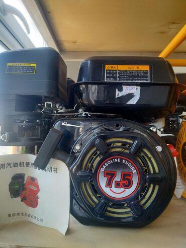 Мотор 7.5. Мотор Бензиновый двигатель отдельно продаётся. Мотор для