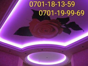 Натяжные потолки - Кыргызстан: Натяжные потолки | Глянцевые, Матовые, 3D потолки | Гарантия, Бесплатная консультация, Бесплатный замер