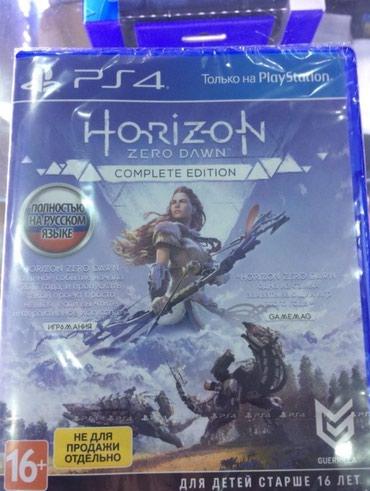 Bakı şəhərində Horizon zero dawn complete edition