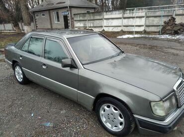 Транспорт - Кыргызстан: Mercedes-Benz W124 2.3 л. 1992