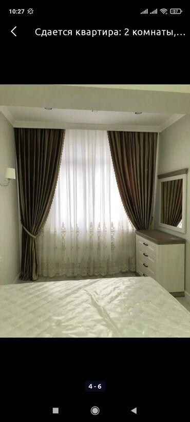 Сдается квартира: Студия, 50 кв. м, Бишкек