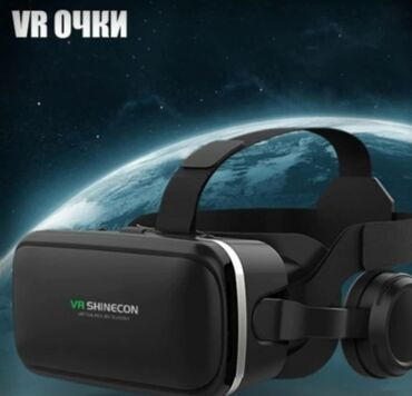 очки для зрения бишкек in Кыргызстан | МАСКИ, ОЧКИ: Продаю виртуальные 3д очки новые