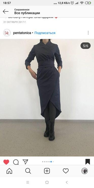 Продаю платье от казахского дизайнера в Бишкек