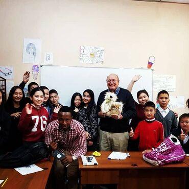 образование без границ в Кыргызстан: Репетитор | Чтение | Подготовка к школе