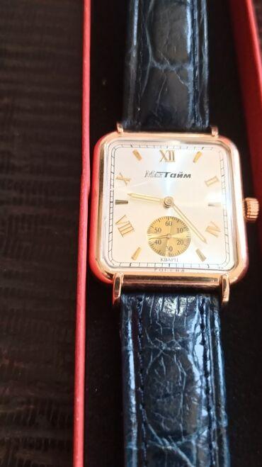 Часы мак тайм,Россия,585